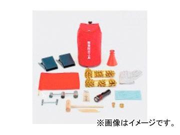 タスコジャパン 緊急防災工具(10点)(可燃性ガス、酸素用) TA398ZK