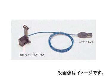 タスコジャパン パイプ表面センサー TA410-7