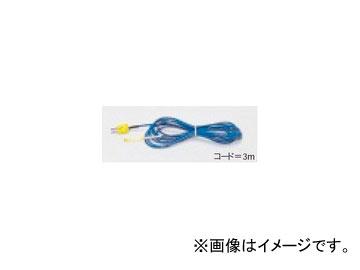 タスコジャパン 貼付センサー TA410F-19