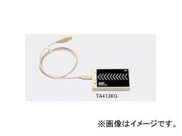 タスコジャパン リーダー TA413KG