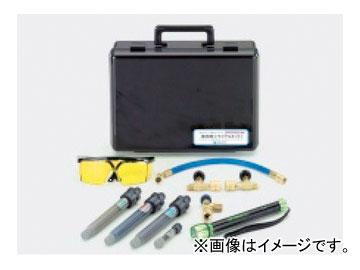 タスコジャパン 蛍光剤トライアルキット1 TA434ES-1