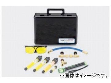 タスコジャパン 蛍光剤トライアルキット4 TA434ES-4