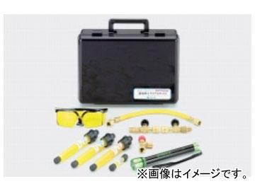 タスコジャパン 蛍光剤トライアルキット5 TA434ES-5