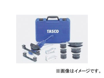 タスコジャパン タスコベンダーリバースセット TA512PR