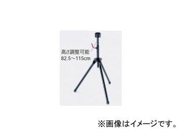 タスコジャパン TA515EP/TA515EK用スタンド 三脚型 TA515EK-2