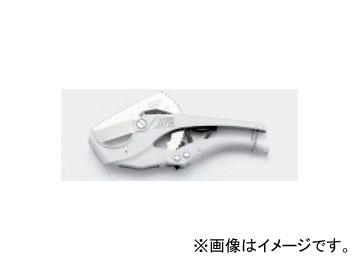 タスコジャパン エンビカッター 本体 TA642CZ