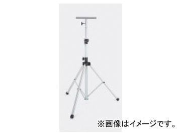 タスコジャパン 投光器用三脚 TA648NF-2