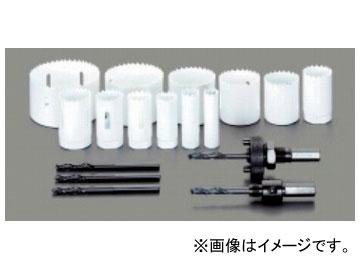 タスコジャパン LENOX バイメタルホールソーキット(一般設備用) TA653RC