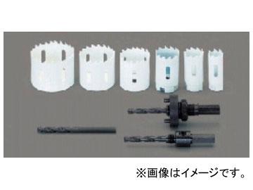 タスコジャパン LENOX 超硬チップホールソーセット(電工用) TA653RF