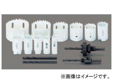 タスコジャパン LENOX 超硬チップホールソーセット(一般目的用) TA653RG