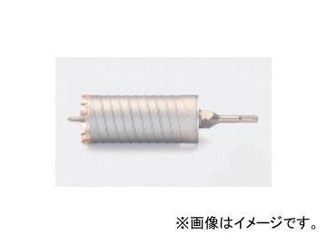 タスコジャパン 乾式ダイヤモンドコアドリル(SDSシャンク) TA661SE-120