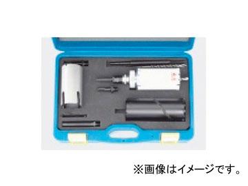 タスコジャパン エアコン工事用コアドリルセット 70φ TA674CM-70