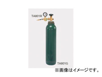 タスコジャパン 炭酸ガスレギュレーター TA801R