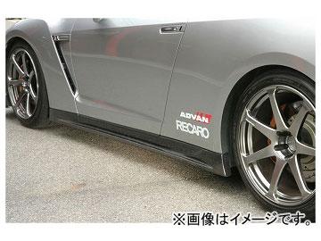 Kansaiサービス カーボンサイドステップ KAN078 ニッサン GT-R R35 2007年12月~