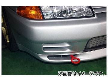 Kansaiサービス フロントフック(固定式) オレンジ KAN045 ニッサン スカイラインGT-R BCNR33 1997年02月~1998年12月