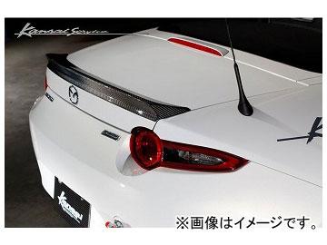 Kansaiサービス カーボンリアリップ KAZ322 マツダ ロードスター ND5RC 2015年05月~