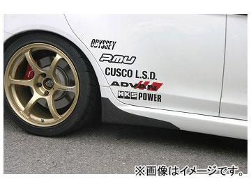 Kansaiサービス カーボンサイドプロテクター 純正サイドステップ用 KAM061 ミツビシ ランサーエボリューションX CZ4A 2007年10月~