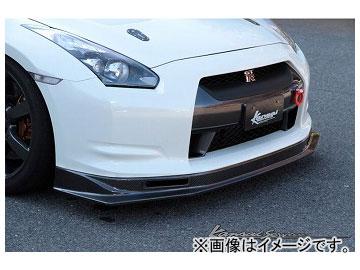 Kansaiサービス カーボンフロントリップ タイプ2&ブレーキダクトSet KAN094A ニッサン GT-R R35 2007年12月~2010年10月