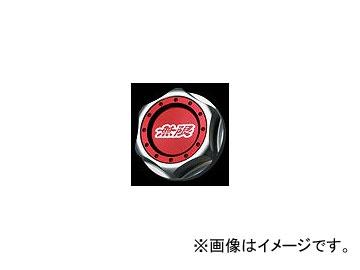 無限 ヘキサゴンオイルフィラーキャップ レッド 15610-XG8-K2S0-R