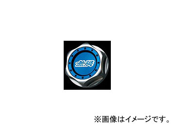 無限 ヘキサゴンオイルフィラーキャップ ブルー 15610-XG8-K2S0-BU