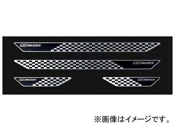 無限 スカッフプレート ブラック 84200-XMK-K0S0-BK ホンダ グレイス
