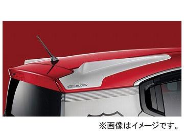 無限 ルーフフィン 未塗装 84112-XMDC-K0S0-ZZ ホンダ N-BOXスラッシュ