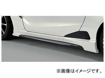 無限 サイドスポイラー カラード仕上げ カラー:プレミアムスターホワイト・パール他 ホンダ S660