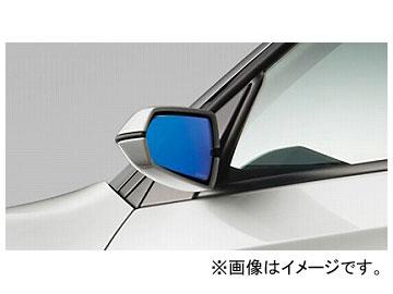 無限 ハイドロフィックミラー 76200-XNA-K0S0 ホンダ S660