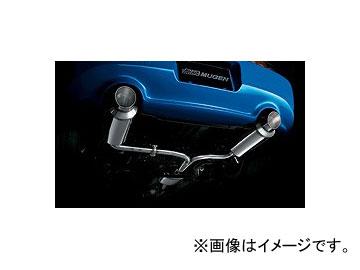 無限 スポーツエキゾーストシステム 18000-XGS-K4S0 ホンダ S2000