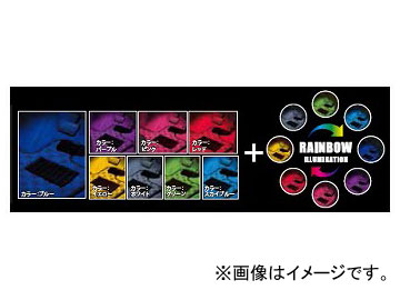 ギャラクス イリュージョンLEDインナーランプ 6個入り A6-INT-I JAN:4560313967903