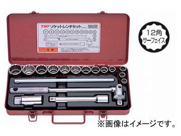 トップ工業/TOP ソケットレンチセット(差込角12.7mm) SWS-413S JAN:4975180780263