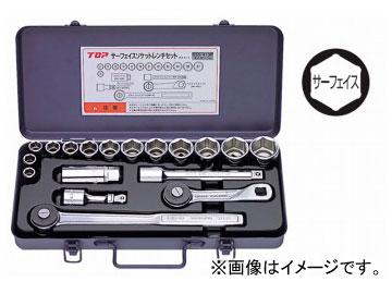 トップ工業/TOP サーフェイスソケットレンチセット(差込角12.7mm) SSS-413F JAN:4975180781741