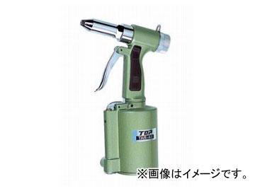 トップ工業/TOP エアーリベッター TAR-48 JAN:4975180758941