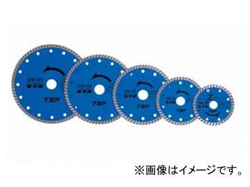 トップ工業/TOP ダイヤモンドホイール 波形タイプ TDW-105 JAN:4975180888914