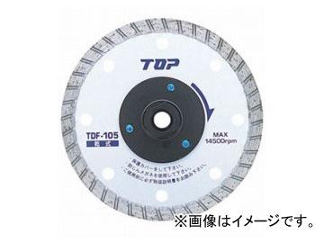 トップ工業/TOP フランジ付ダイヤモンドホイール TDF-125 JAN:4975180888518