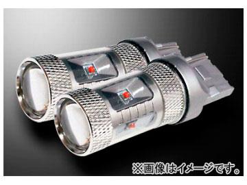 アクト LS-LINE LEDバルブ T20-150° SUPER STEALTH WINKER BULB 品番:LSC-ST20AM