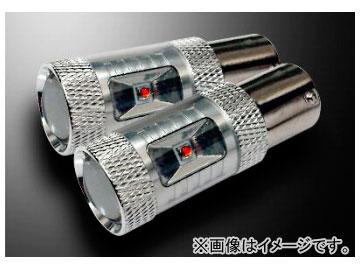 アクト LS-LINE LEDバルブ S25-180° SUPER STEALTH WINKER BULB 品番:LSC-SS25S180-AM