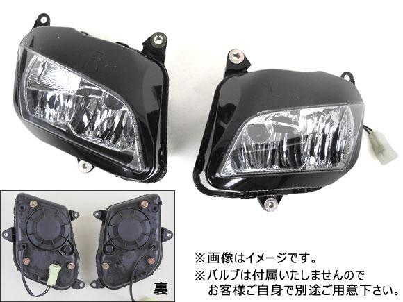 2輪 AP ヘッドライトカバー AP-BP-Z075 入数:1セット(左右) ホンダ CBR600RR 2007年~2009年