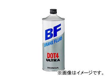 ホンダ純正 ブレーキフルード ウルトラBF DOT4 08203-99935 入数:18L×1缶