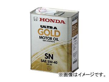혼다 순정 엔진 오일 울트라 GOLD 5 W-40 SN급08220-99977입수:20 L×1캔