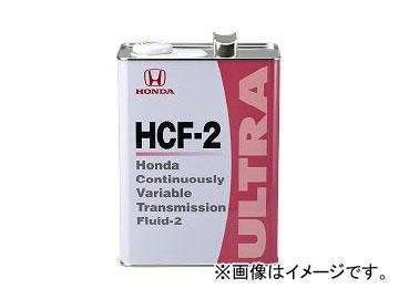ホンダ純正 トランスミッションフルード ウルトラHCF-2 08260-99967 入数:20L×1缶 ホンダ フィット GK6 L15B 4WD 2013年09月~ 1496cc