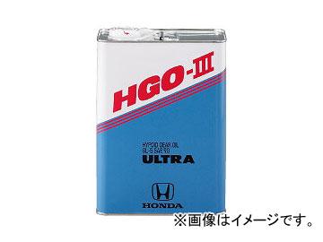 ホンダ純正 ギアオイル ウルトラHGO-III 08291-99917 入数:20L×1缶