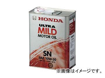ホンダ純正 エンジンオイル ウルトラMILD 10W-30 SN級 08219-99976 入数:200L×1缶(ドラム)