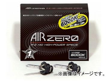 シーバスリンク AIR ZERO Type-K α 純正交換バルブ SP6000K D2S/R AAD2S60