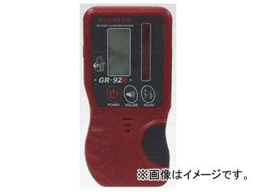 テクノ販売 レーザーレシーバー(クランプ付) GR-92R