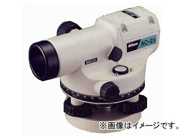 テクノ販売 Nikon オートレベル(24倍) 三脚付 AC-2S