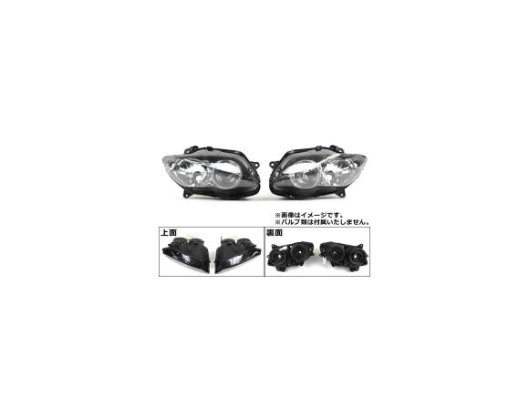 2輪 AP ヘッドライトカバー AP-BP-Z009(HL) 入数:1セット(左右) ヤマハ YZF-R1 2004年~2006年