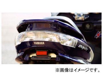 2輪 ラフ&ロード LUKE クリアレンズセット テールランプ(バルブ付) LK-1266 ヤマハ マジェスティ250 2000年~2006年