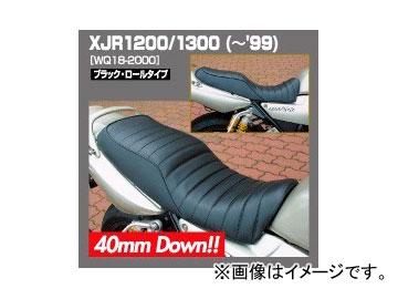 2輪 ラフ&ロード WORKS QUALITY カスタムシート ブラック ロール WQ18-2000 ヤマハ XJR1200/1300 ~1999年