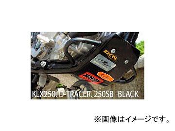 2輪 ラフ&ロード CYCLE-AM スキッドプレートタイプII ブラック 63029 カワサキ D-トラッカー